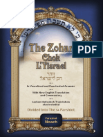 Zohar_Parashat_Noach.pdf