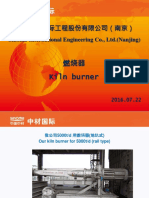 Kiln Burner(Chinese & English)