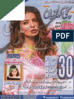 Sachi Kahaniyan Digest July 2017 -NOVELSHOUSE.com