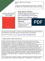 2004 Beyond the Deficit Model