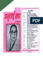 Anutai Wagh.pdf
