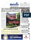 Myanma Alinn Daily_ 31 July 2017 Newpapers.pdf