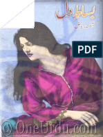 Bisat E Dil By Amna Riaz