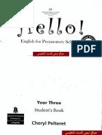 Third Year Prep Book - First Term