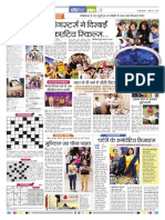 our news