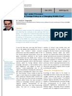 ELIAMEP Thesis 3-2012.pdf