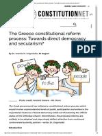 ConstitutionNet I Grigoriadis