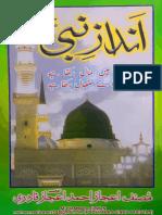 Andaaz-e-Nabi (Aijaz Ahmed Aijaz Qadri )