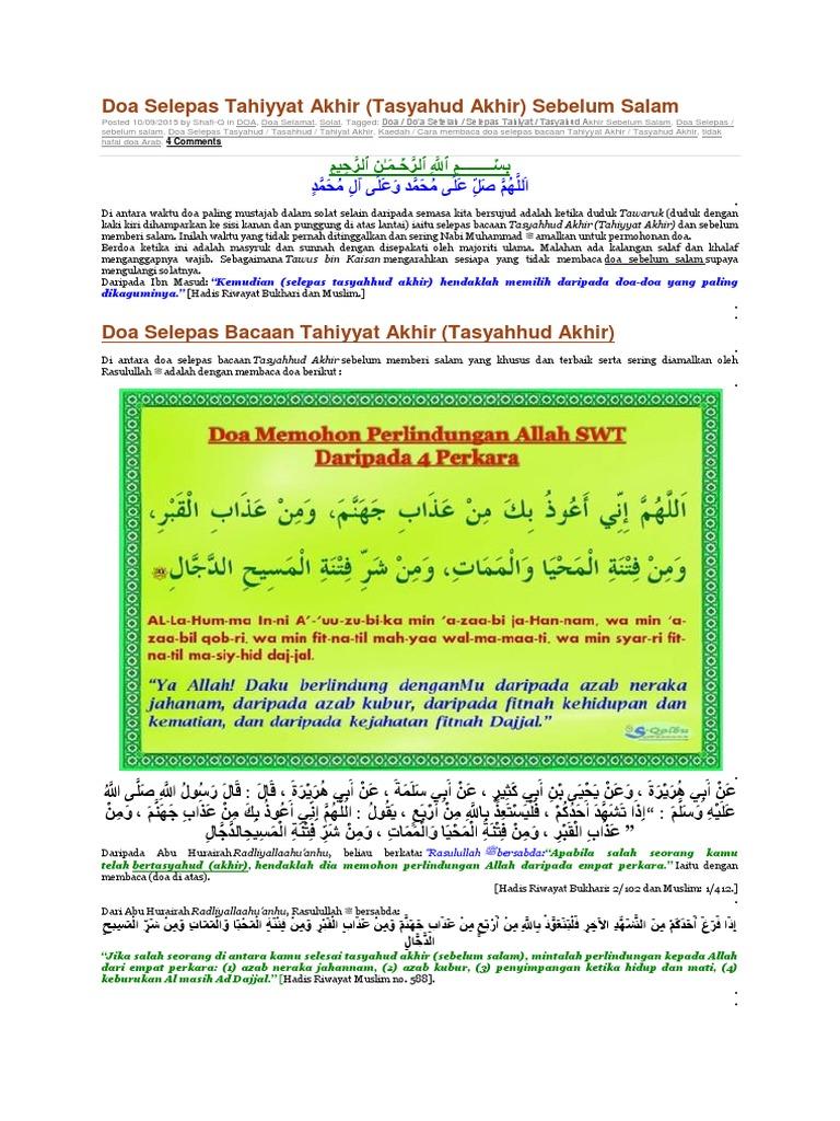 Doa Selepas Tahiyyat Akhir