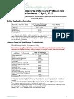 CPQ Price List Jun 2015.pdf