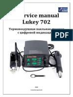 Service Manual Lukey868 Rus v1%2C0
