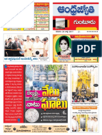 Andhrajyothy Guntur---29.07.2017