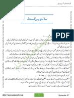 SheharZaad 07 Bookspoint.net