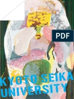 Kyoto Seika University Brochure