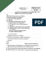 Maharashtra RTI Application Form in English