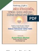 German - Vierzehn Nachteile, wenn man seinen Blick nicht schützt ( The 14 Harms Of Casting Evil Glances)