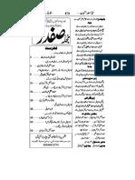 Mujallah Safdar 004