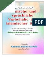 German - Ethnische und sprachliche Vorbehalte aus islamischer Sicht (The Remedy to the Evil Disease of Racism And Prejudice)