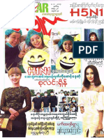 Popular Journal Vol 21, No 30.pdf
