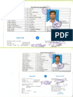 bank Pass book- format