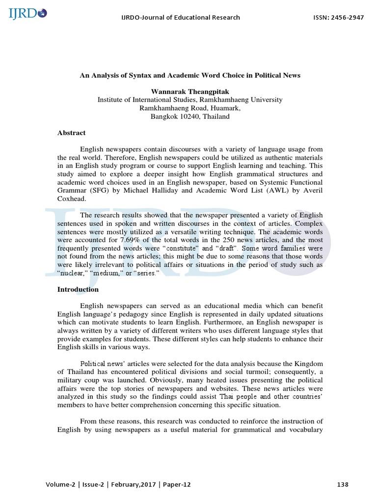 essay in ielts exam erbil iraq
