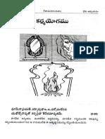 110158664-3-KARMA-YOGAM-GITAMAKARANDAM-VIDYAPRAKASHANANDA.pdf