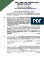 Advt_ No_4-2017.pdf