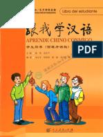Aprende_chino Conmigo Libro Del Estudiante