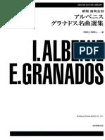 ALBÉNIZ, I.; GRANADOS, E. - Transcripciones para guitarra.pdf
