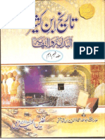 Al-Bidaya wal-Nihaya Urdu Translation (dubbed Tarikh Ibn Kathir) 10 of 16