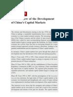 China Captial Markets Development Report