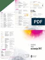 ΠΡΟΓΡΑΜΜΑ ΕΚΔΗΛΩΣΕΩΝ 2017.pdf