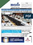 Myanma Alinn Daily_ 2 August 2017 Newpapers.pdf