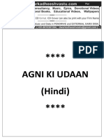 001-Agni-Ki-udan-Hindi.pdf