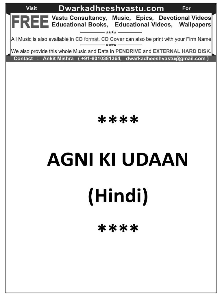 Agni Ki Udan Book
