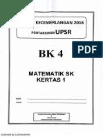 BK4-GANU- MATH KERTAS 1.pdf