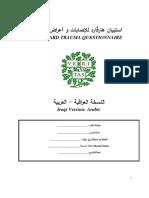 4 HTQ Arabic