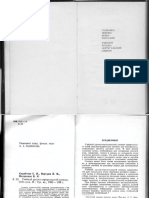 Dicionário prático russo-português.pdf