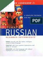 Ultimate Russian Beginner-Intermediate.pdf