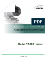 DedalT2_380_Hunter_Ver_4_2.pdf