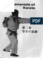 Mas Oyamas Essential Karate