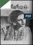 Dil Me Tum He Tum Ho by Ayesha Khan