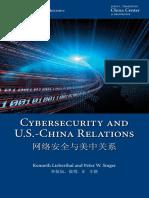 0223_cybersecurity_china_us_lieberthal_singer_pdf_english.pdf