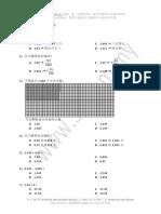 SJKC Math Standard 4 Chapter 8 Exercise 1