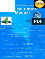 -World Medical Association Medical Ethics Manual-World Medical Assoc (2005)