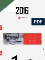谦循公司介绍 2016 v2