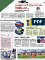 Mathrubhumi-Trivandrum City Edition-12-July-2017-page-26