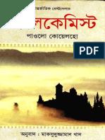 The Alchemist (Bengali).pdf