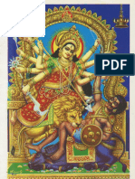 Mahisasurmardini Durga marathi Aarti with english meaning