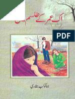 Ek Umer K Talisam Main Urdu Novel PDF by Huma Kokab Bukhari Free Download